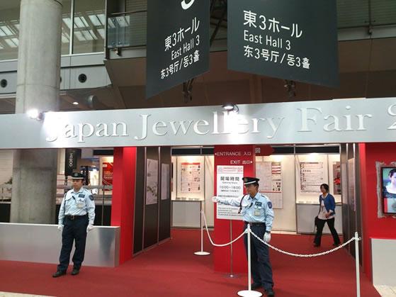 ジャパンジュエリーフェア2014_1