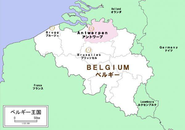 アントワープブリリアントの生まれ故郷はベルギー北部の町はダイヤも℃研磨の聖地で有り世界三大カッターを輩出した