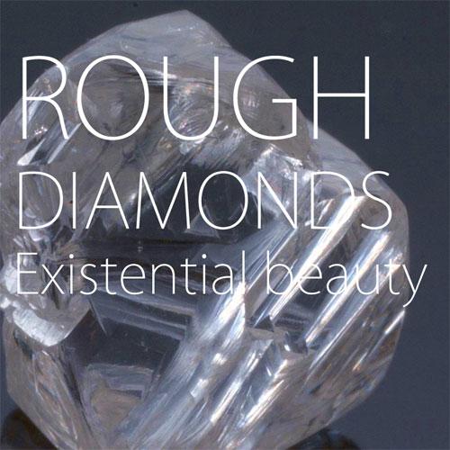 厳選されたダイヤモンド原石