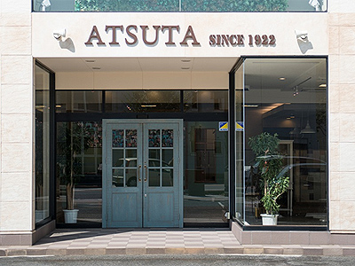 ATSUTA米子店